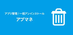 promote_ja